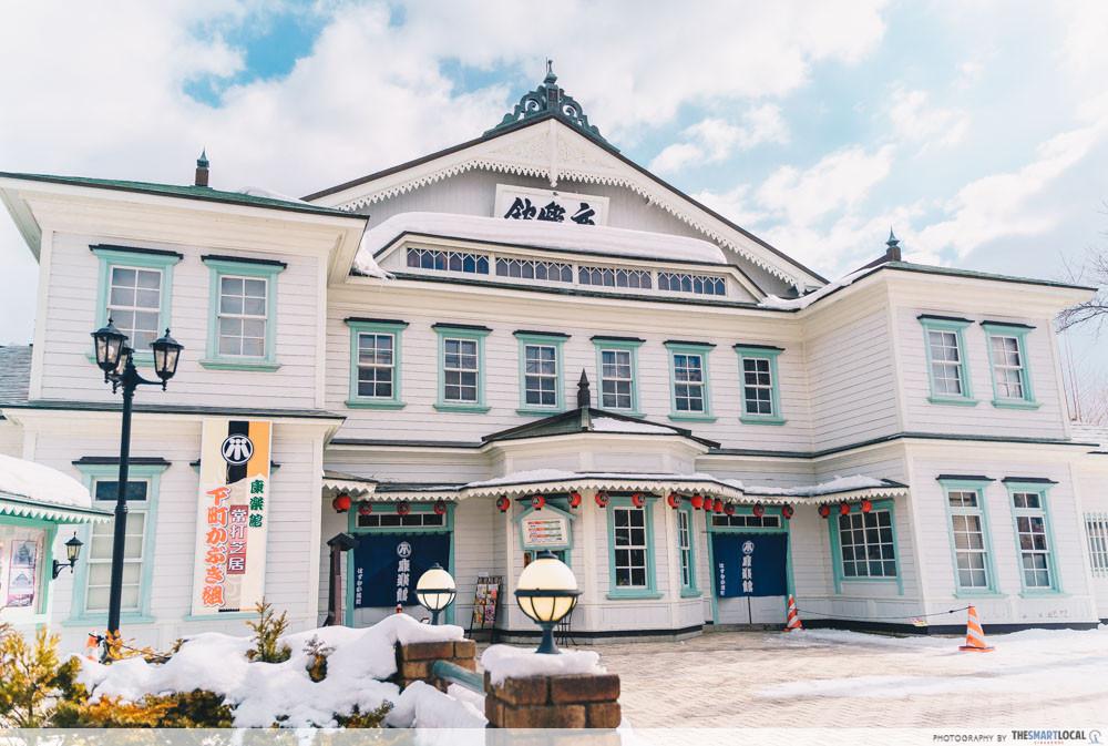 Korakukan Theatre