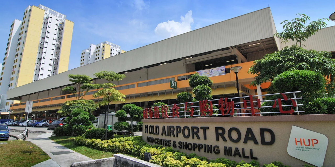 7 places in kallang instawalk 2019 thesmartlocal  old airport road food centre
