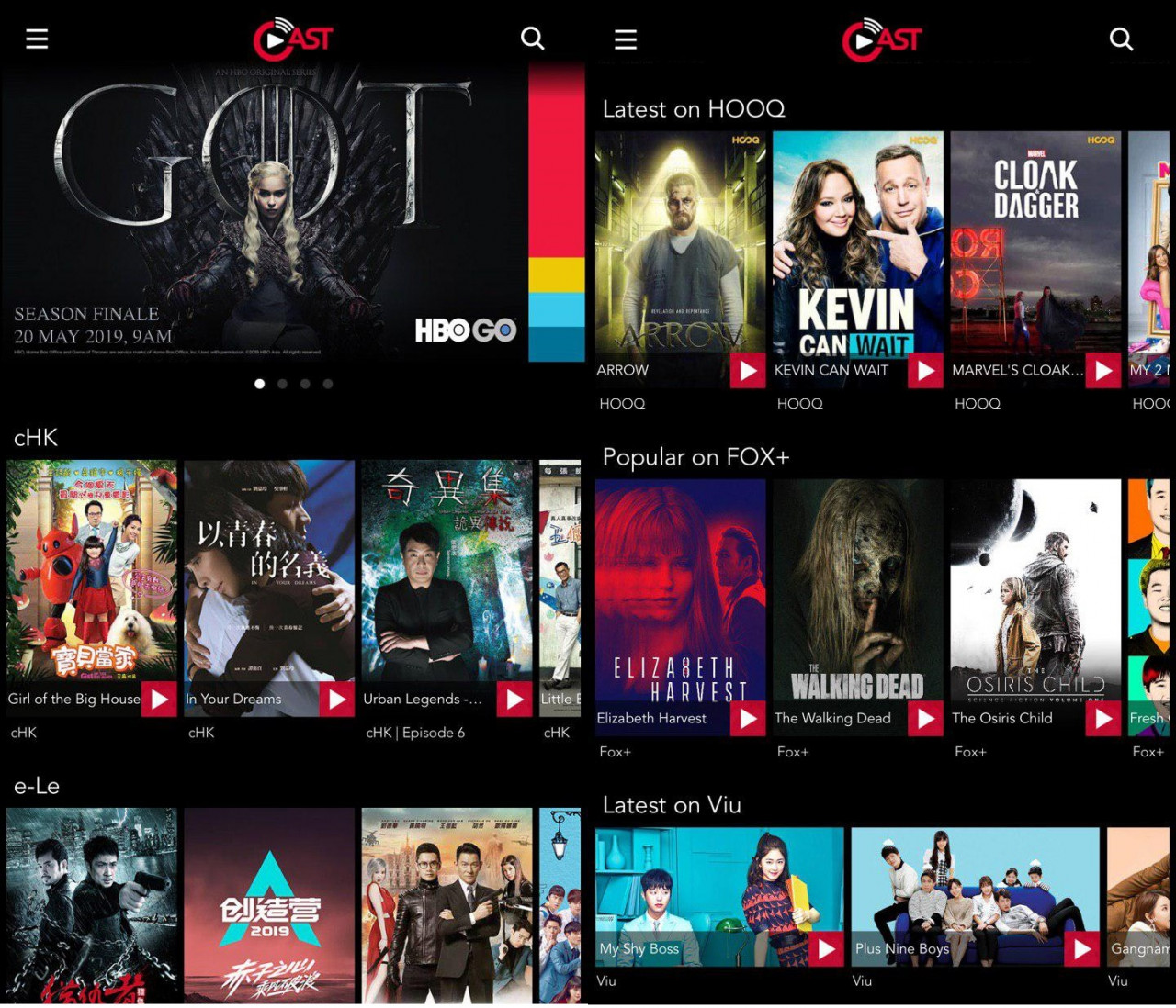 Singtel Entertainment Plus - CAST app