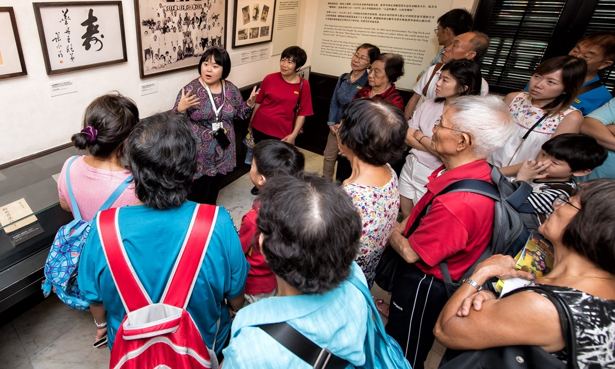 Wan Qing Mid-Autumn Festival - guided tours