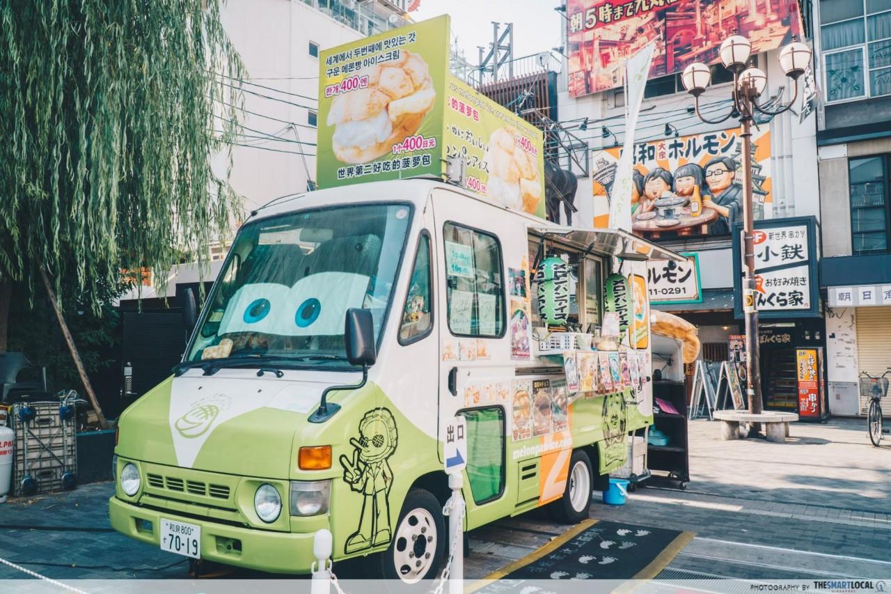 Melonpan Dotonbori Osaka