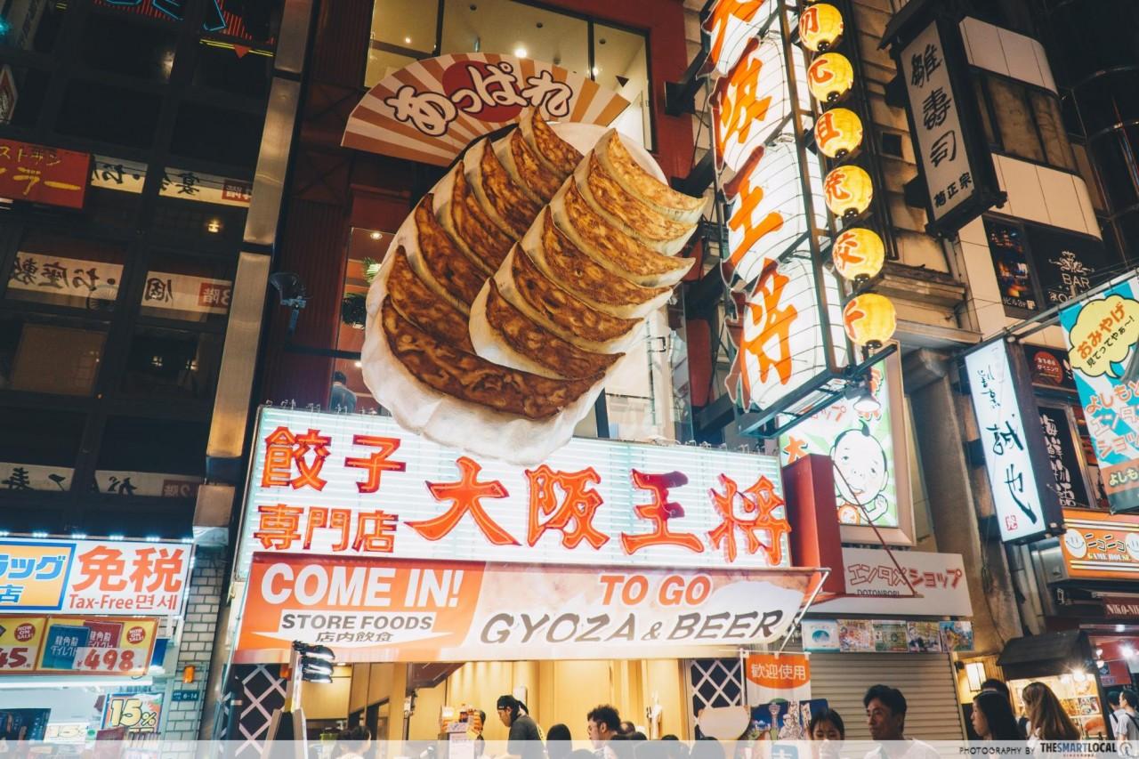 Gyoza hotdog Osaka Ohsho Dotonbori