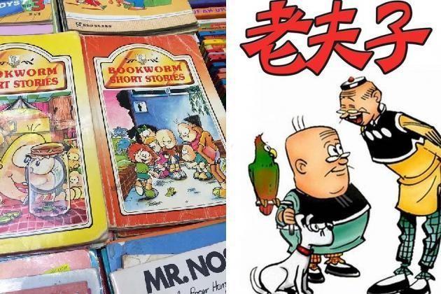 old school comics