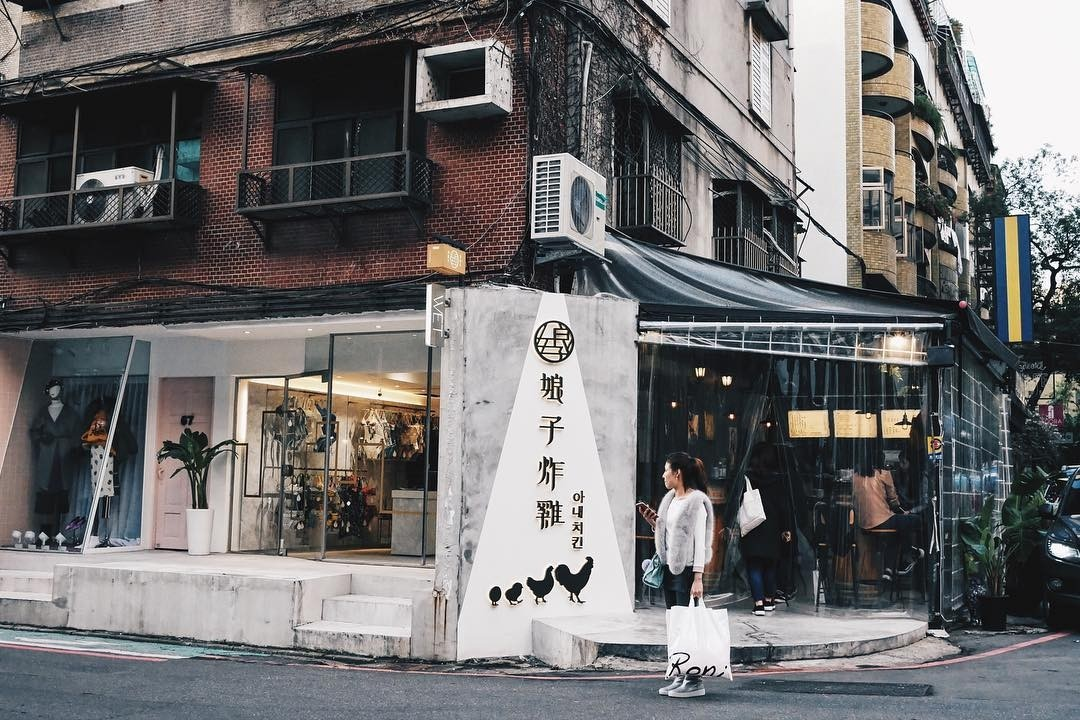 Hotels in Taipei - Zhongxiao Dunhua shopping area