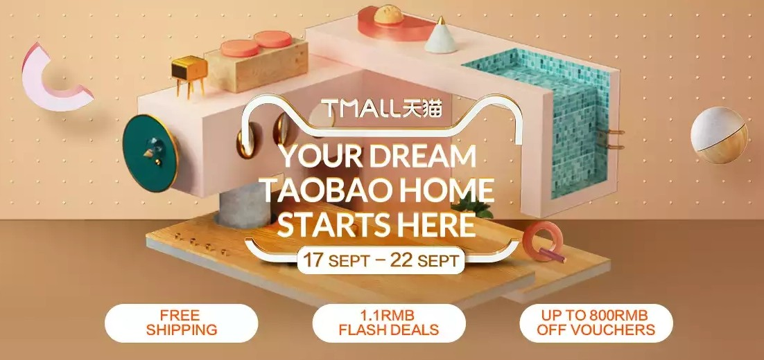 Tmall - furniture and household sale