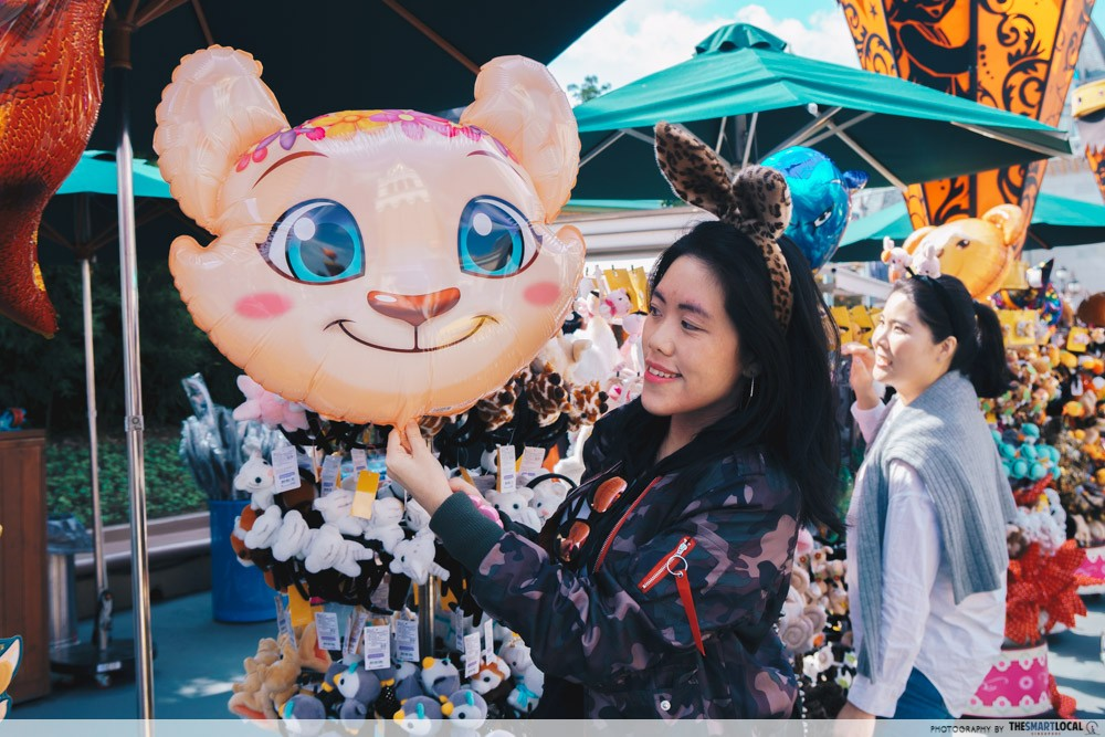 everland korea balloon