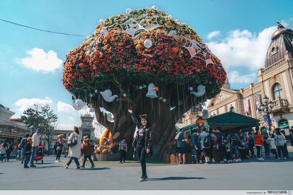 everland korea instagram