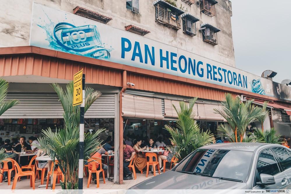 pan heong seafood
