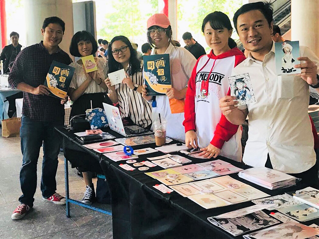 Wan Qing CultureFest 2018 - art workshop booth chinese calligraphy