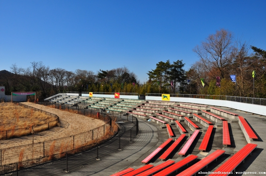 arima wanda garden dog race track japan