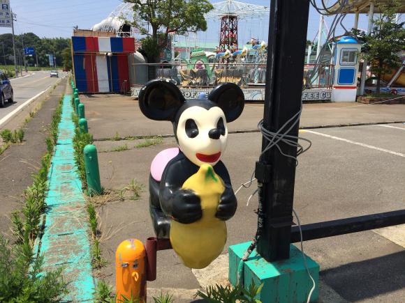 wonderland amusement park rides japan