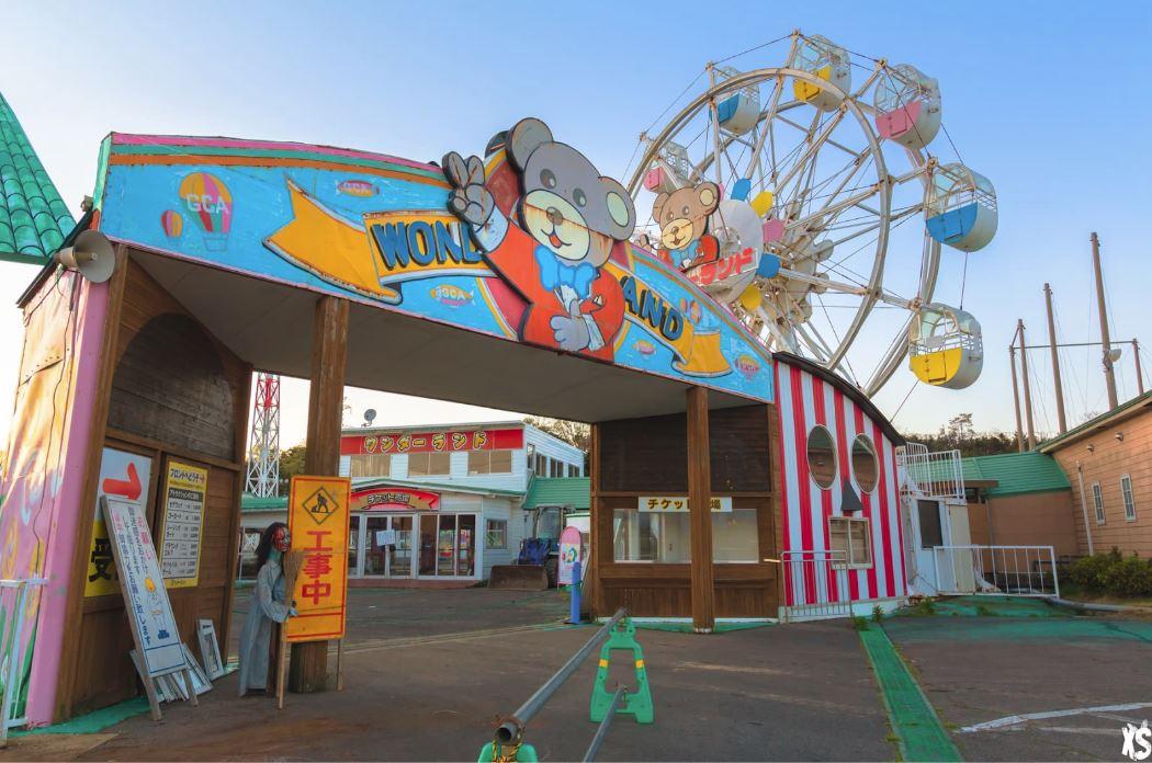 wonderland amusement park in japan