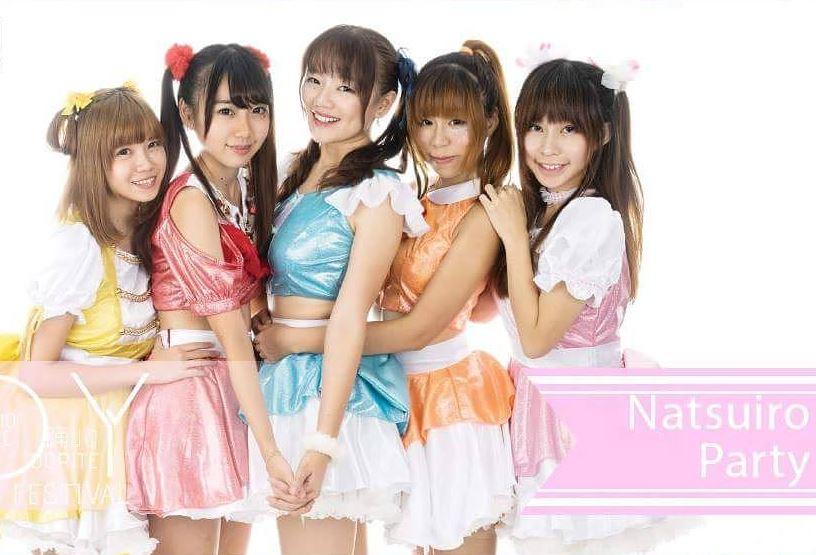 natsuiro party