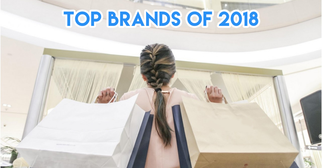 Influential Brands 2018