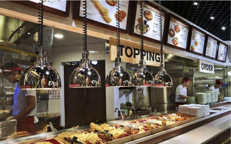 idaten udon toppings