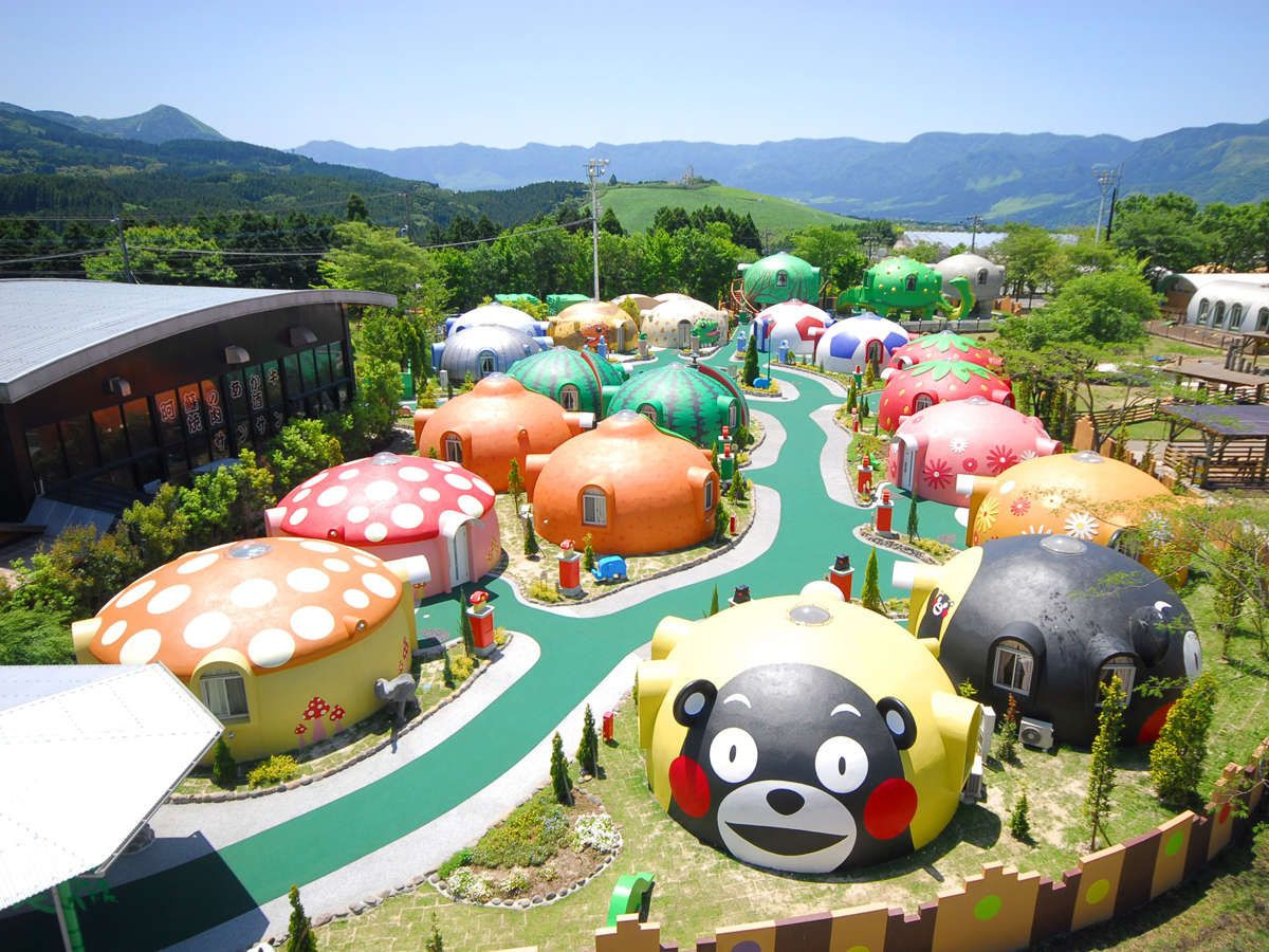 Aso Farm Land
