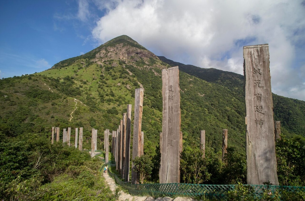 Hong Kong hiking trails - Wisdom Path