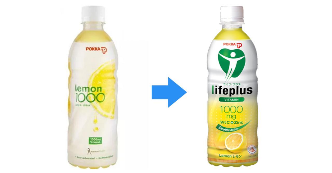 POKKA Lemon 1000 and lifeplus drink