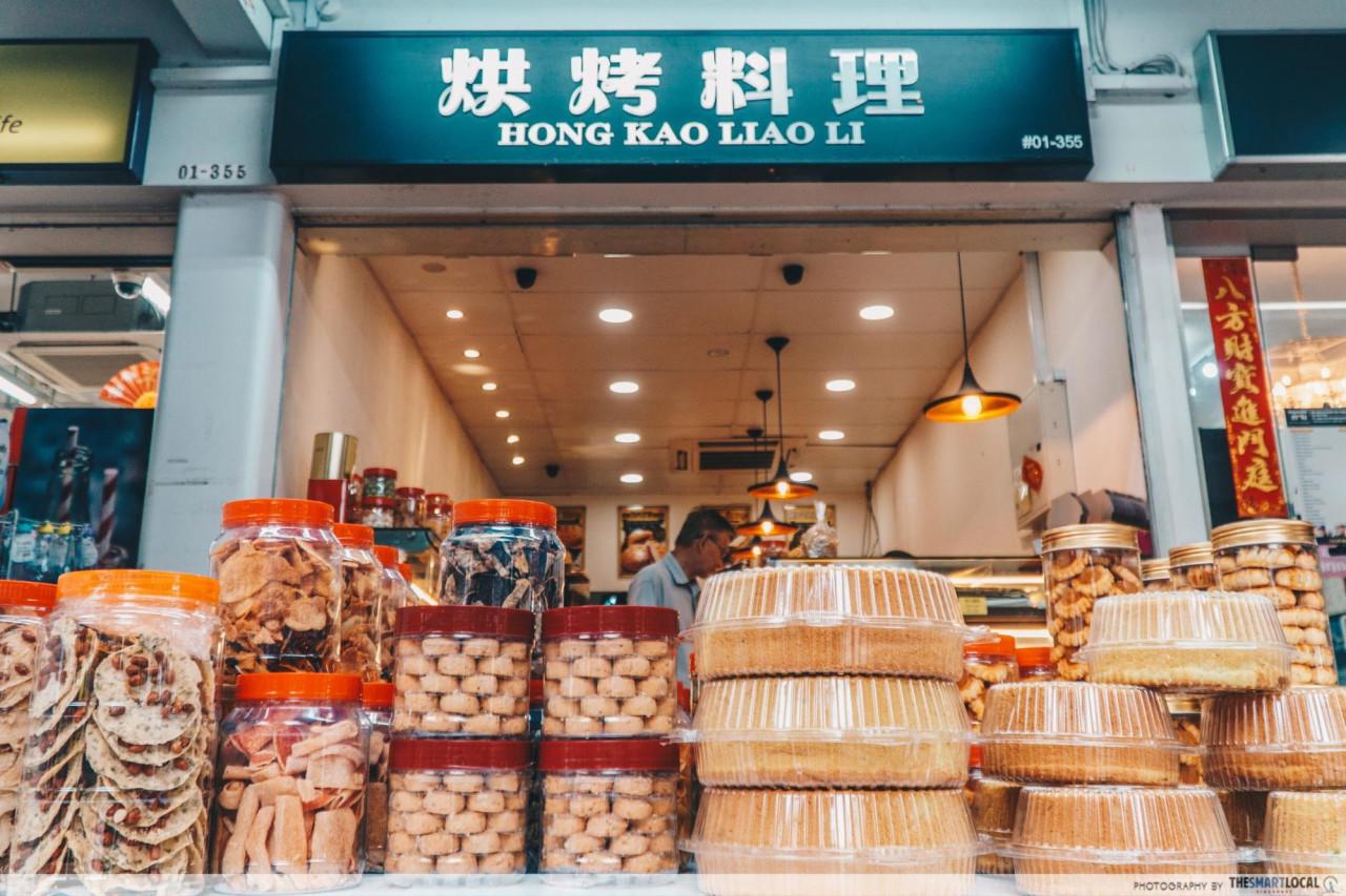 hong kao liao li bakery yi shun bakery