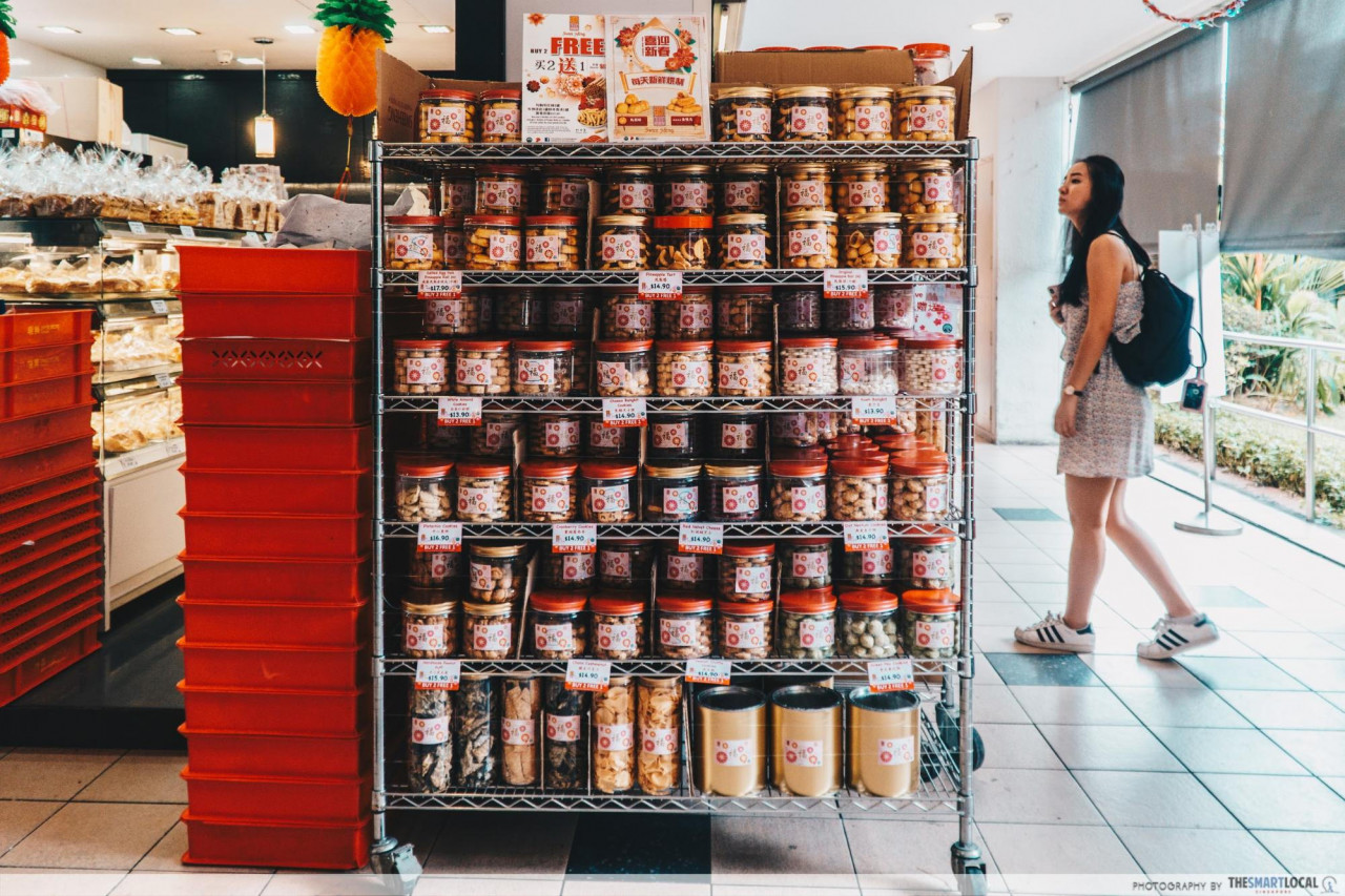 cny snacks swee heng bakery woodlands