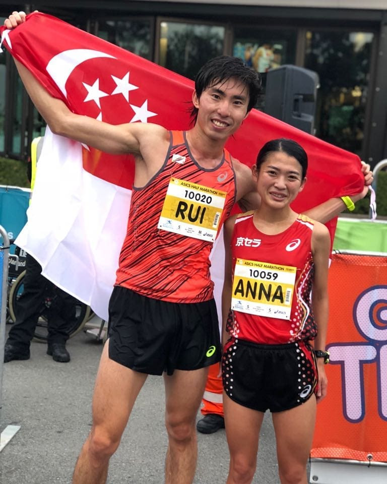 soh rui yong gold coast marathon