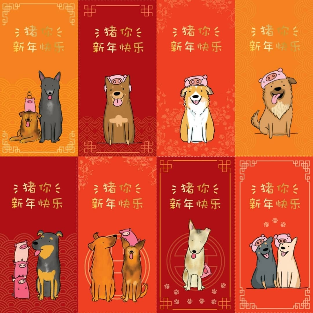 Uncle Khoe's K9 Shelter angbaos from Singapore for Chinese New Year