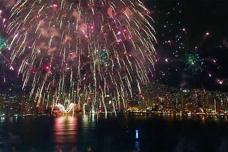river hongbao 2019 fireworks
