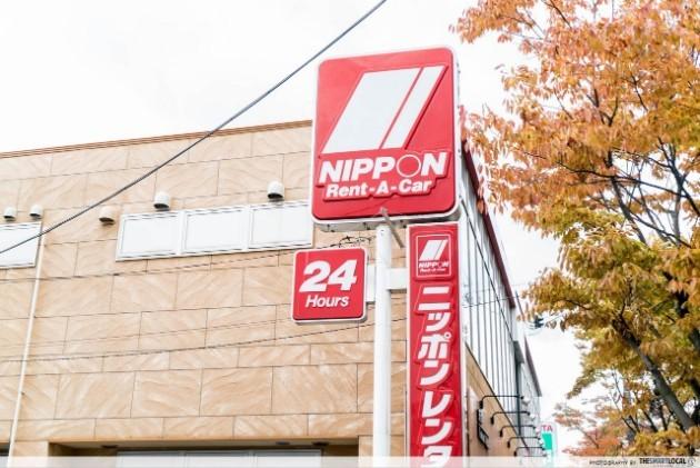Things to do in Niigata - Car rental