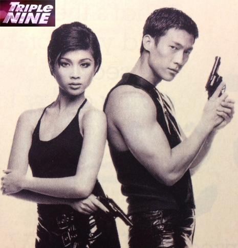 triple nine singapore tv show james lye wong li lin