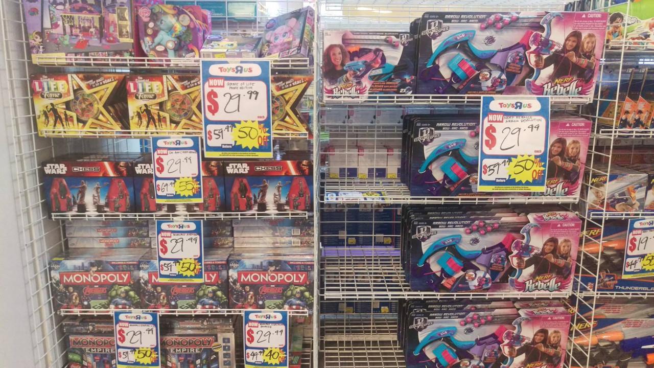 monopolu and nerf gun sets toys r us