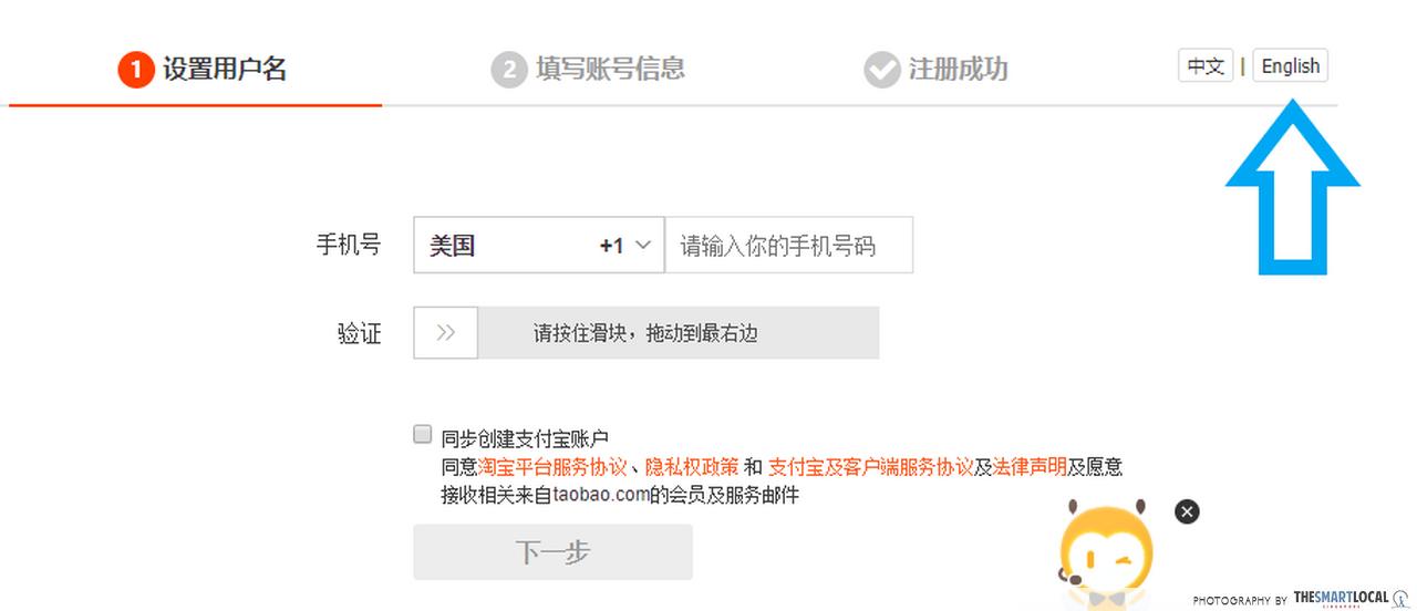 creating a taobao account