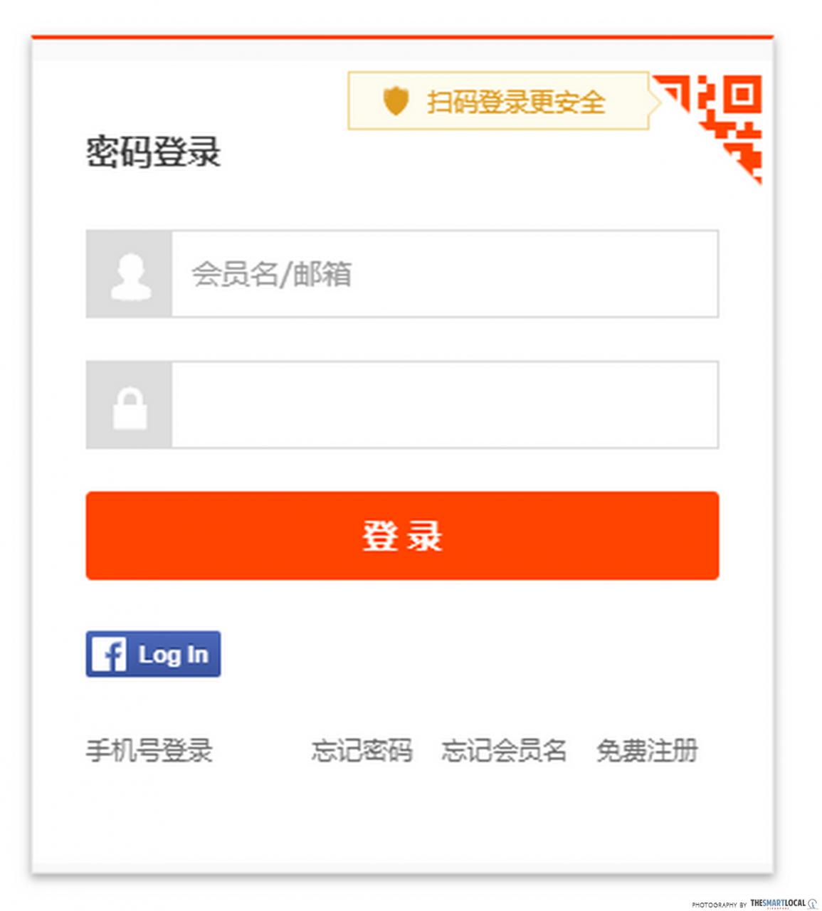 logging in on taobao