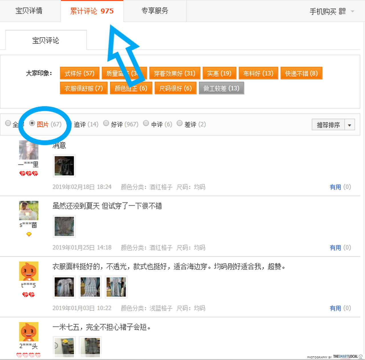 taobao reviews