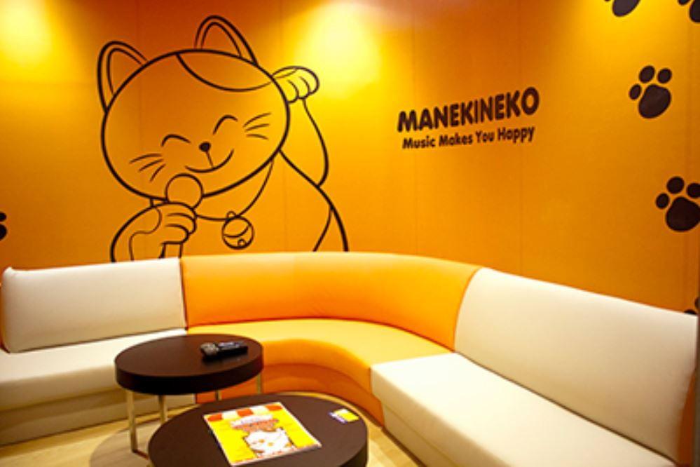 Manekineki karaoke nett
