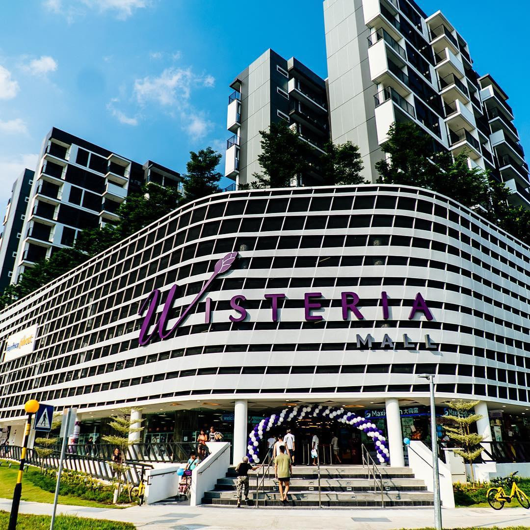 Wisteria Mall in Singapore