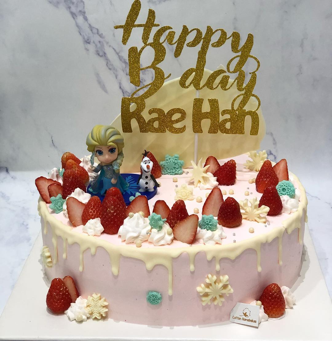 customised birthday cakes home baker singapore cotton home bakes frozen