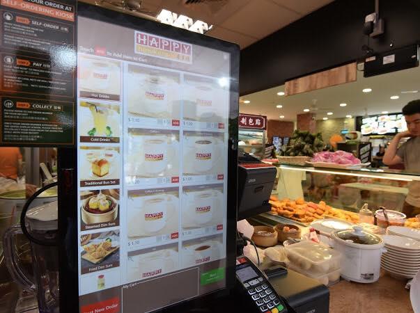 self ordering kiosk