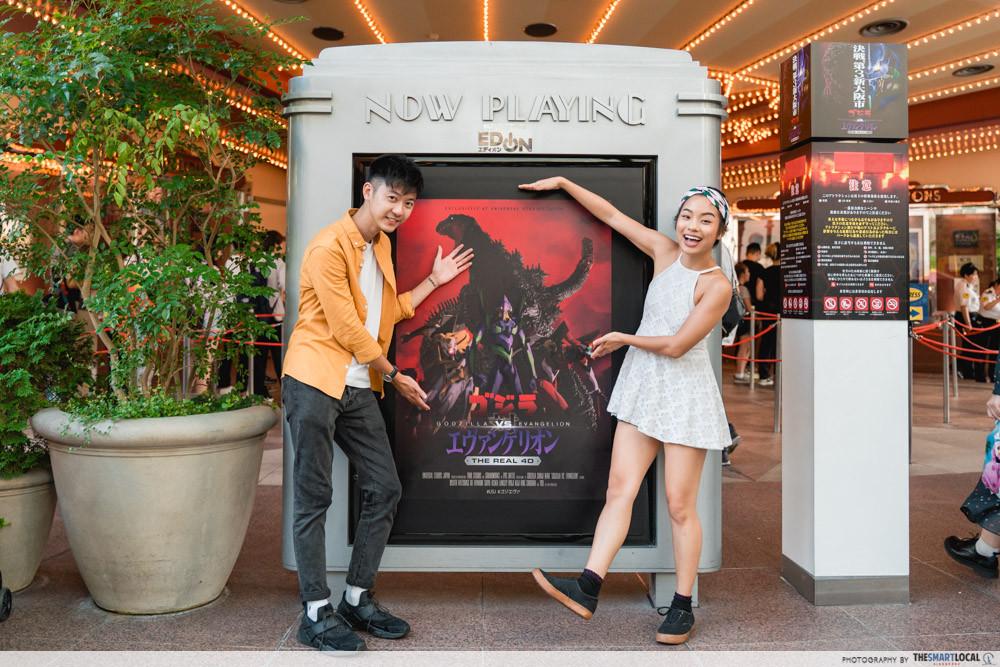 universal studios japan 2019 4d godzilla show