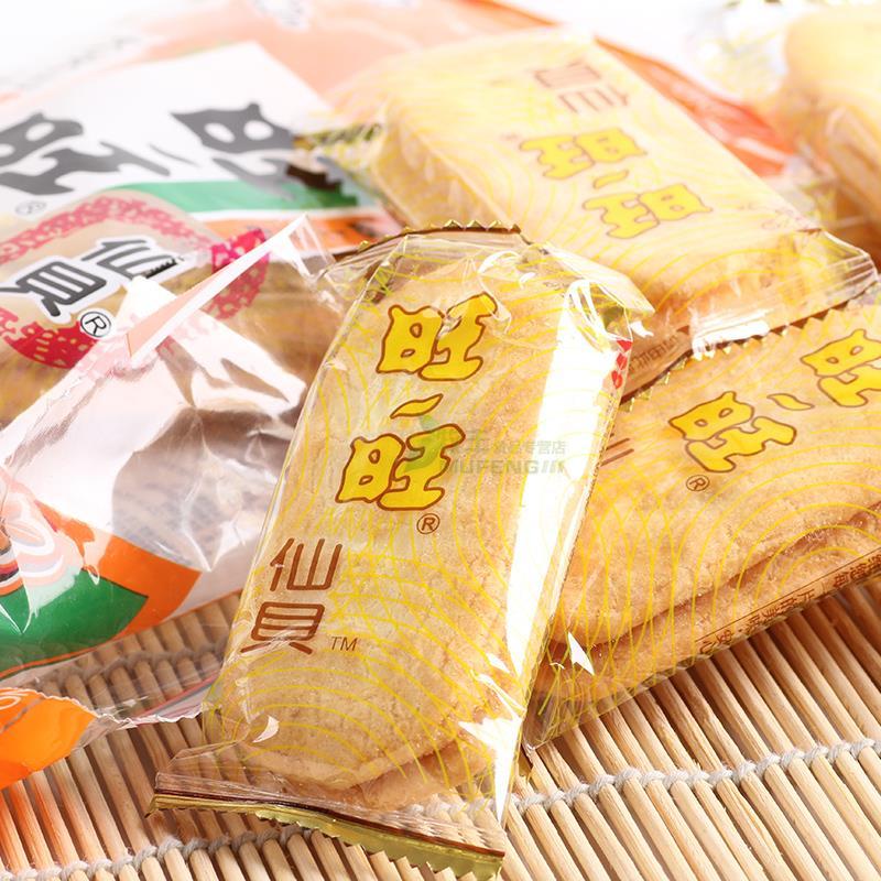 Wang Wang Xian Bei rice crackers