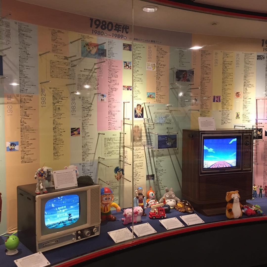 Suginami Animation Museum Tokyo