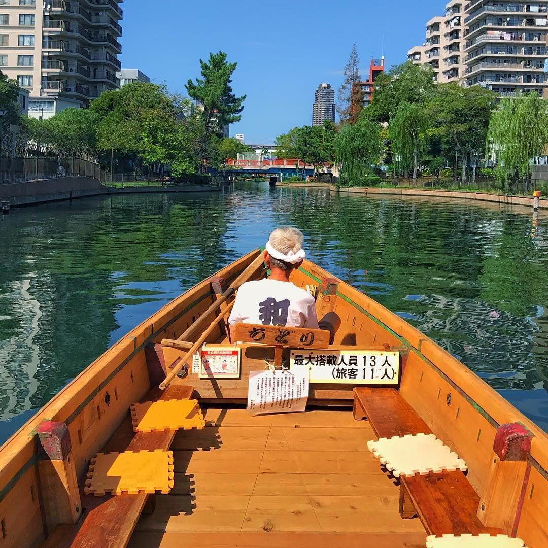 Tokyo Yokojikken Gawa Shinsui Park