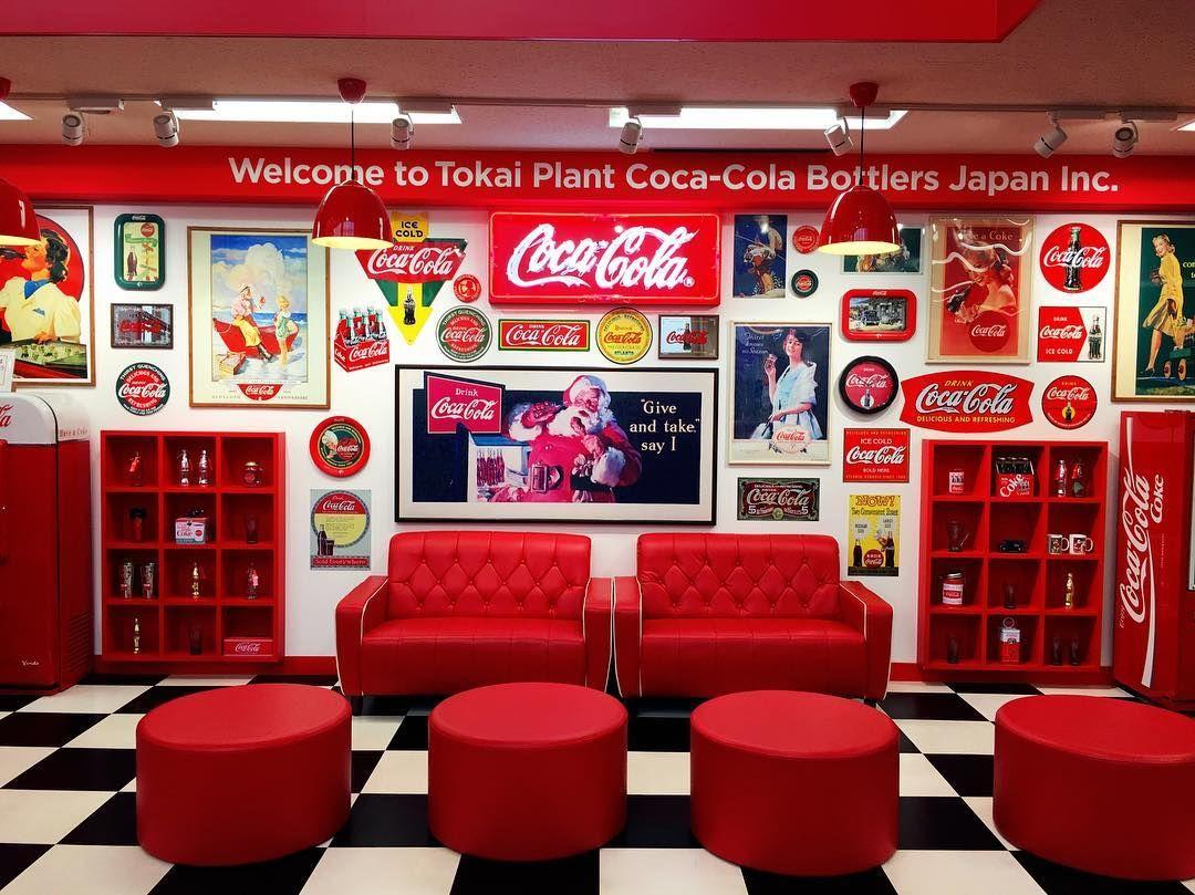 Coca-Cola Bottlers Japan Tama Plant
