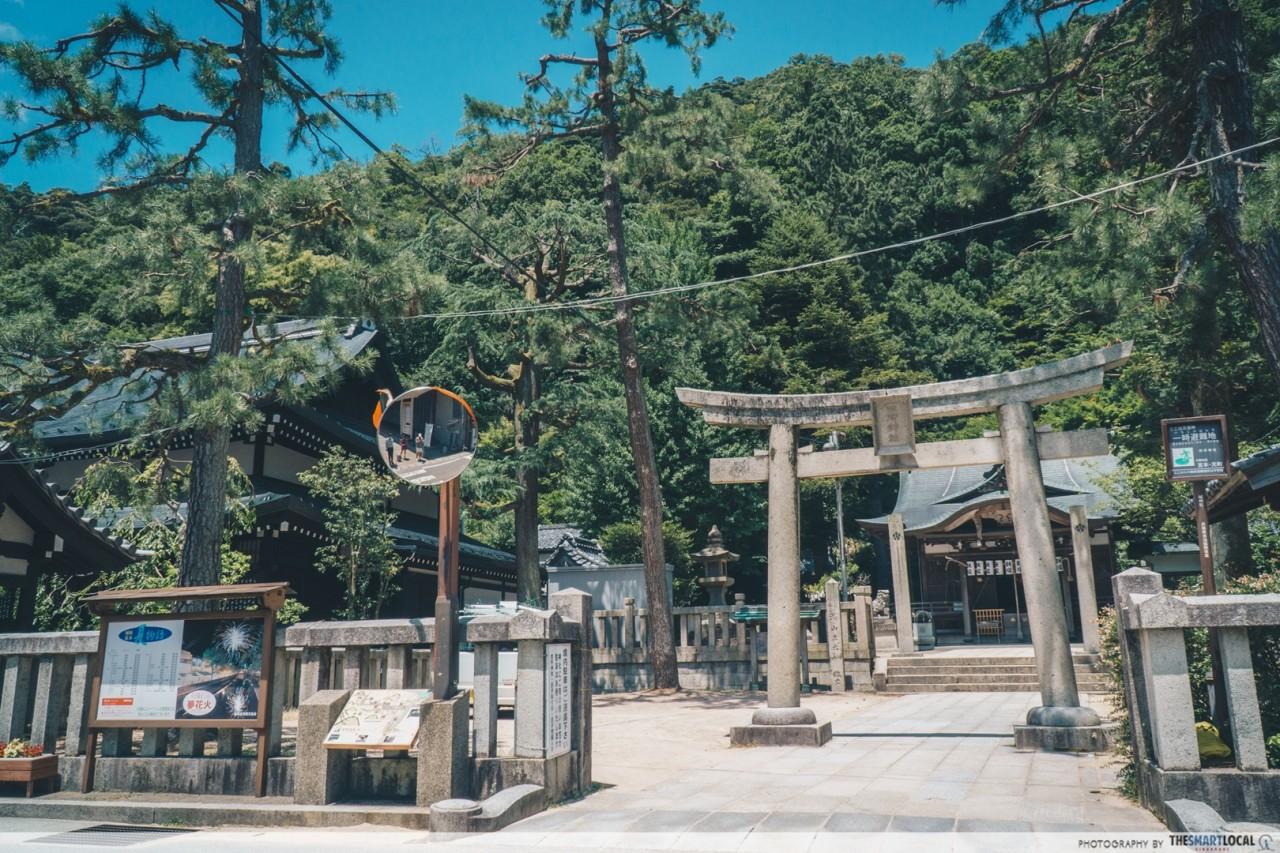 Kinosaki onsen town shrine