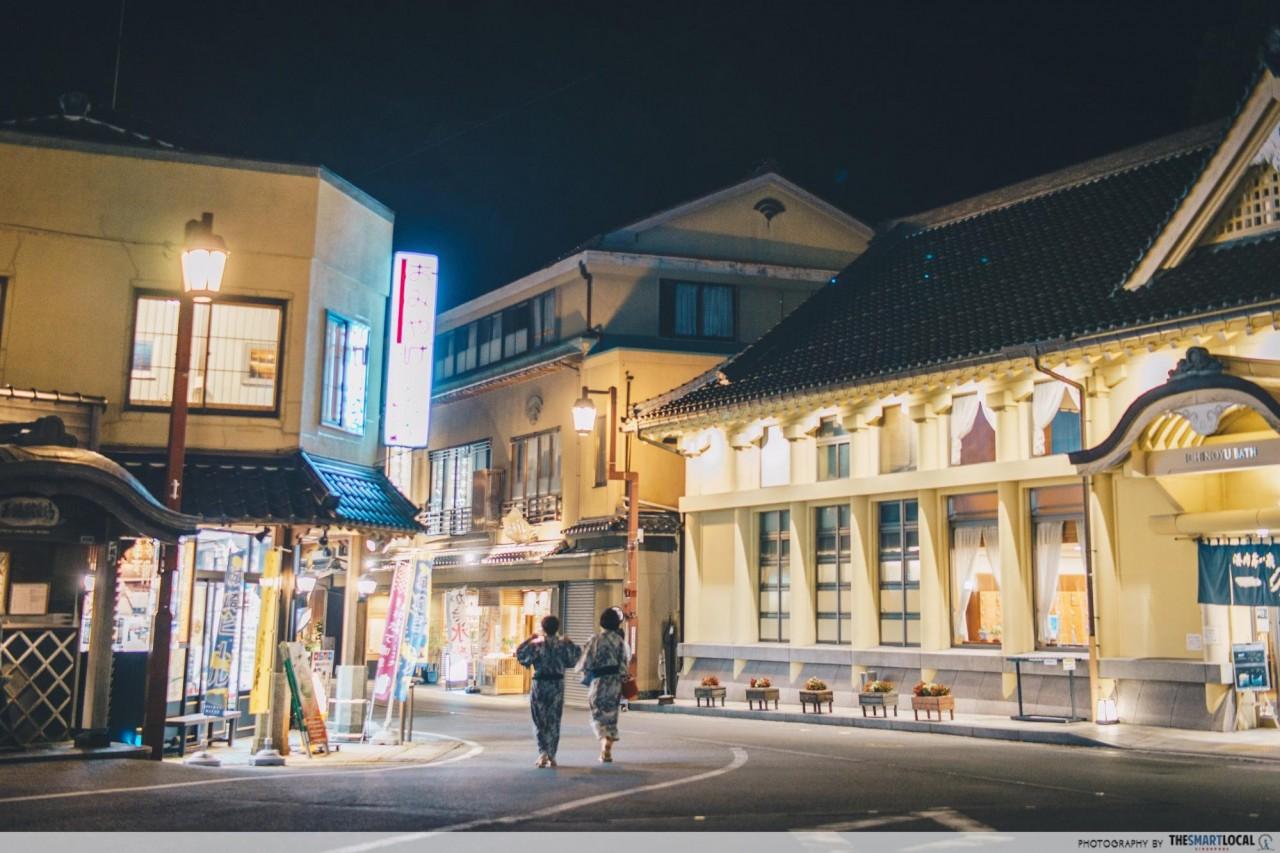 Kinosaki onsen town Ichino-yu public bath