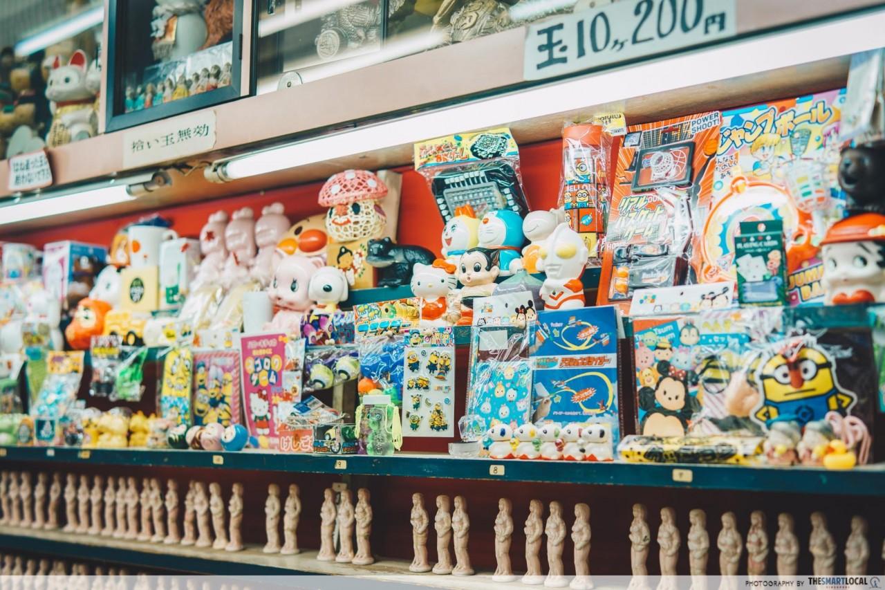 Kinosaki onsen town cork gun arcade