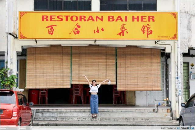 14 Super Shiok Makan Places In JB You\'ve Missed Out On Until Now
