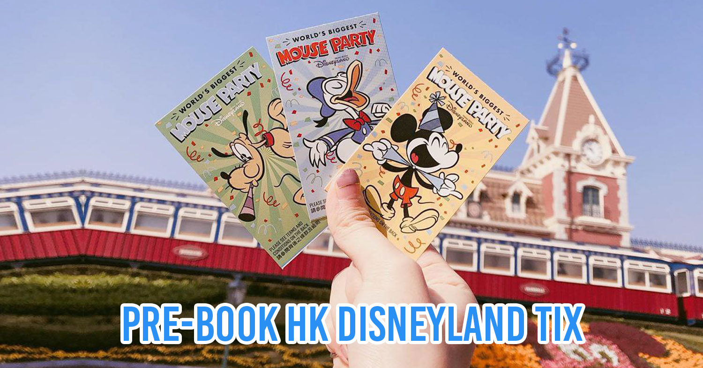 HK Disneyland ticket