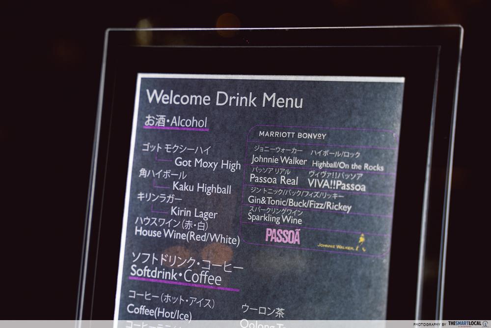moxy hotel bar welcome drink menu