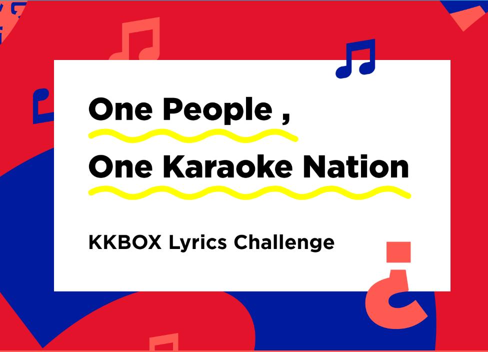 KKBOX Lyrics Challenge