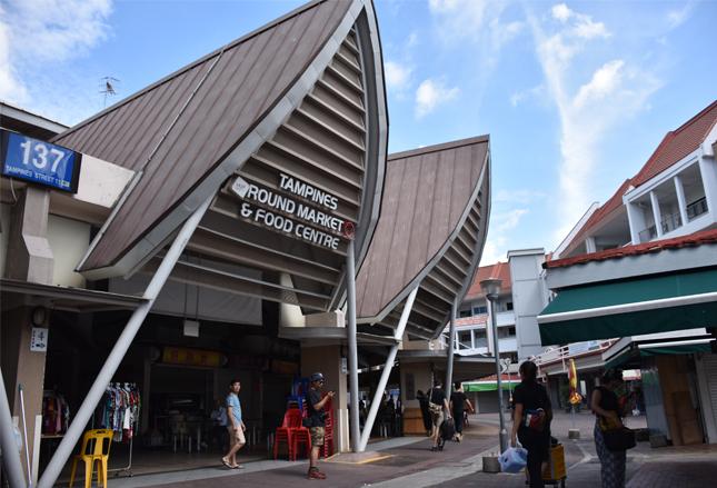 Instawalk Tampines Pre Pub Tampines Round Market and Food Centre